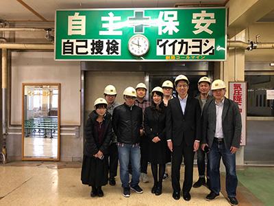 釧路市を訪問(炭鉱見学)